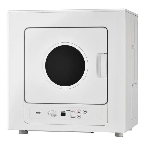 『3年保証』 Rinnai RDTC-53SU-LP ピュアホワイト 乾太くん [業務用ガス衣類乾燥機(5.0kg/プロパンガス用)], 好きに 69115ce7