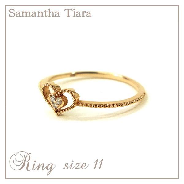 春新作の サマンサティアラ K18SPG Samantha Tiara 指輪 サマンサ K18SPG Dia ピンクゴールド 指輪 11号 サマンサ ダイアモンド 指輪 リング, ロッジ:3c8b5b39 --- united.m-e-t-gmbh.de