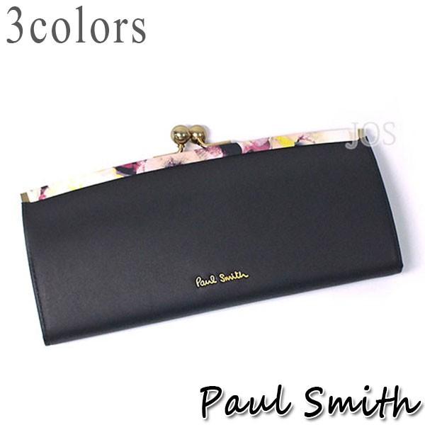 消費税無し ポールスミス 財布 メンズ レディース Paul Smith フラワーポイント がま口長財布 全3色, BABI FURNITURE 94ac0e7a