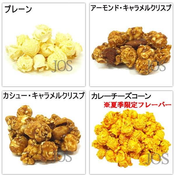 ギャレットポップコーン ギャレット ポップコーン 8種類から選べる クォート缶 アーモンド キャラメル チーズ プレーン スイーツ お菓子