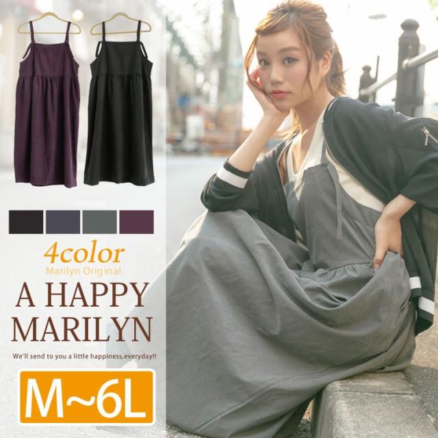 M~6L/ピーチスキン素材 肩紐結びデザイン ジャンパースカート■オリジナル ワンピース [10036405/430783]