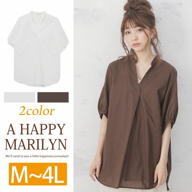 M~4L/五分袖 刺繍 ブラウスチュニック 袖のデザインがオシャレ■トップス ブラウス M L LL 3L 4L [10249270/249270] 大きいサイズ