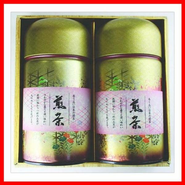 キングマカデミアンJAPAN 煎茶詰合せ 缶2本入 T910004  プラザセレクト 送料無料