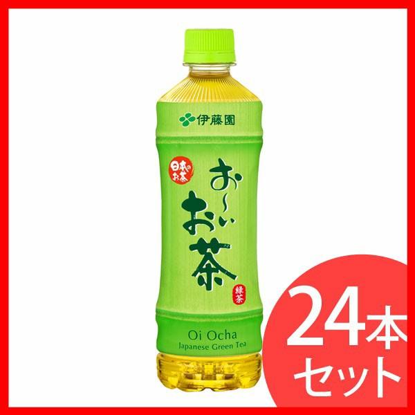PET お~いお茶緑茶525ml 伊藤園 (24本入り) プラザセレクト
