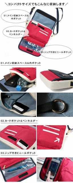【ショルダーバッグ】ポリキャンバス 多機能バッグ ショルダーバッグ ミニ コンパクト ミニマル anello アネロ メンズ レディース ユニセ