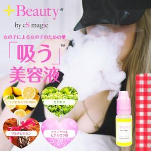 プラスビューティー(+Beauty) リキッド 15ml