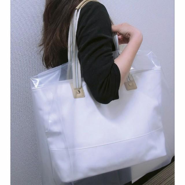 【送料無料】 バッグのレインカバー メール便 お気に入りの鞄を守る