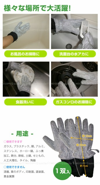らくらくスムーズ お掃除手袋【メール便】[AES]
