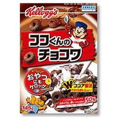 ケロッグ ココくんのチョコワ(145g) ダブルココア製法 全粒オーツ麦 小麦 チョコレート ココア味 カルシウム 鉄分たっぷり