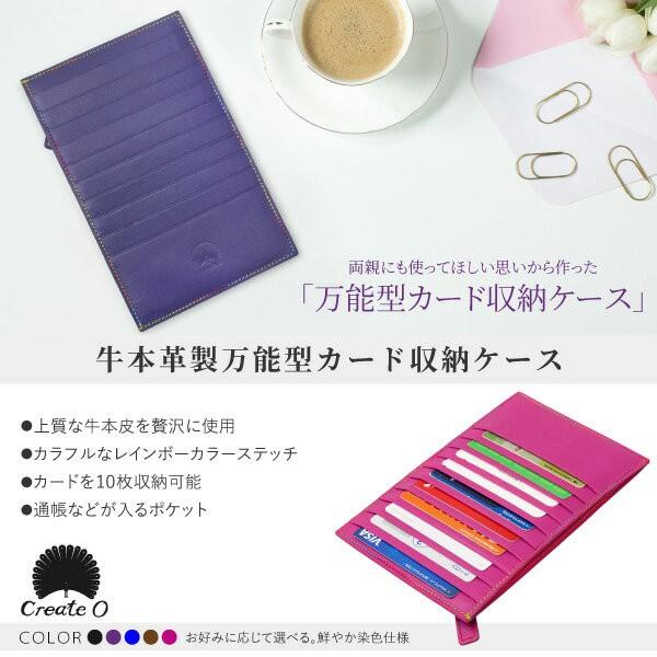 カードケース 牛本革製 10枚収納 クレジットカード 財布 選べる5色 メンズ レディース@82116