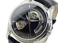 新しいエルメス ハミルトン ジャズマスター オープンハート 自動巻き 自動巻き 腕時計 H32565735 腕時計 ハミルトン P01Mar15【送料無料】, 玉造郡:b8c806bc --- standleitung-vdsl-feste-ip.de