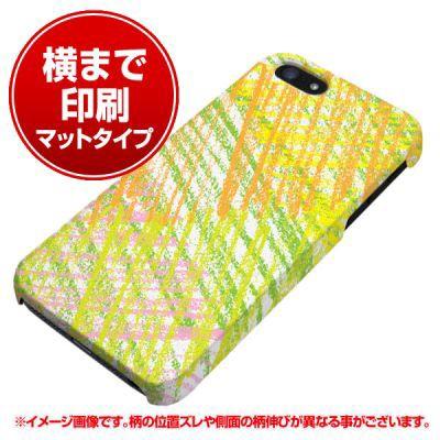 iPhone5 / iPhone5s 共用 ハードケース (docomo/au/SoftBank)【まるっと印刷 IB914 クレヨン マット調】 (アイフォン5/ケース/カバー)