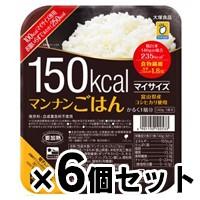 大塚食品 マイサイズ マンナンごはん 140g×6個 4901150100533*6