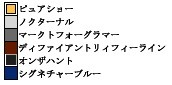 ★純正品/送料無料★コットンコフレ+マック スーパースリックリキッドアイライナー(1.8ml)