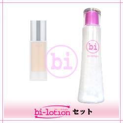 ★純正品/送料無料★bilotionセット+ルミコ ジェルクリーミィファンデーション SPF24 PA++(30g)