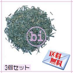★送料無料/3個セット★生活の木 ハーブティー 有機レモングラス(100g)