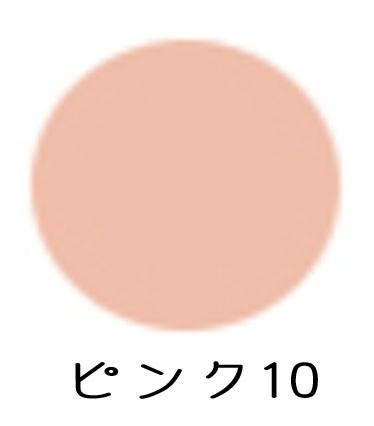 ★店長一押し!★資生堂 リバイタル ロイヤルリファインド ファンデーション ピンク10(25g)
