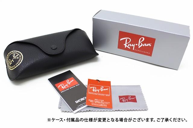 【送料無料】 レイバン Ray-Ban サングラス 国内正規品 RB3538 9006A8 53サイズ ミラーレンズ RAYBAN