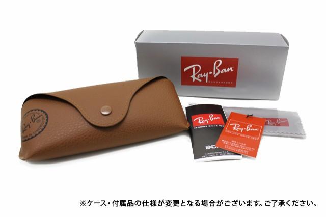 【送料無料】 国内正規品 レイバン Ray-Ban サングラス RB4187F 622413 54 アジアンフィット メンズ レディース アイウ