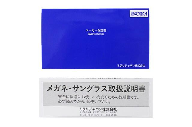 レイバン メガネフレーム 伊達メガネ Ray-Ban RX7116 (RB7116) 5196 53サイズ 国内正規品 ボストン メンズ レディース