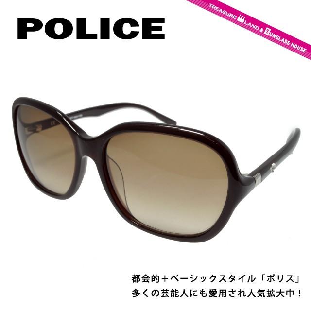 国内正規品 POLICE ポリス サングラス S1733G 0958 人気 ブランド ファッション オシャレ アイウェア