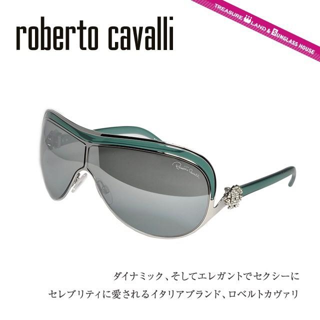 ロベルトカバリ Roberto Cavalli サングラス RC465S 14C メンズ レディース アイウェア