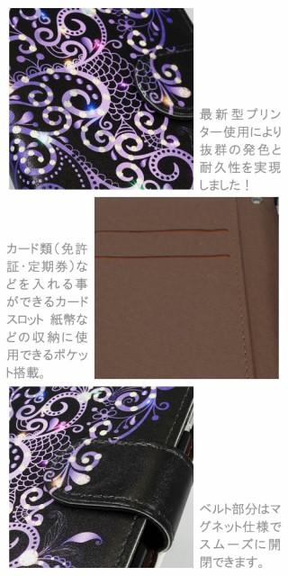 iphone8 手帳型 スマホケース 全機種対応 スマホカバー  レザー ケース カバー 手帳 galaxy ギャラクシー dc-181-1 キャラ