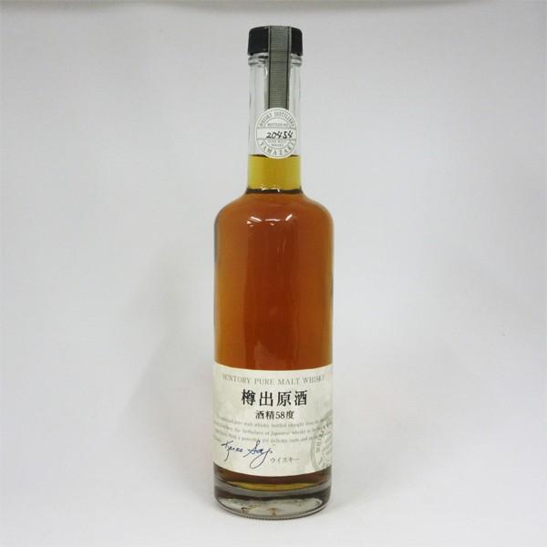 【レトロ】サントリーピュアモルトウイスキー 樽出原酒 酒精五十八度 500ml (箱なし)