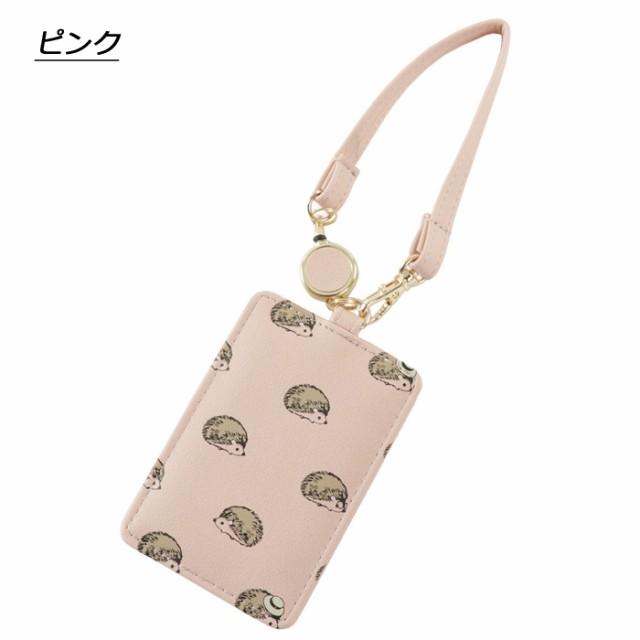 パスケース フラッパー FLAPPER 総柄パスケース かわいい 定期入れ カードケース おしゃれ 女の子 ネイビー ピンク ベージュ 女性