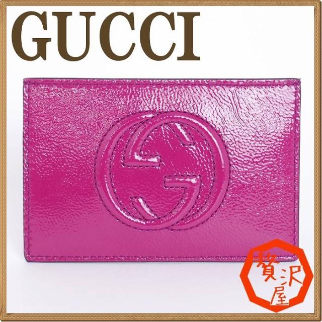 グッチ カードケース GUCCI 名刺入れ 定期入れ ソーホー 337945-AB80G-5523