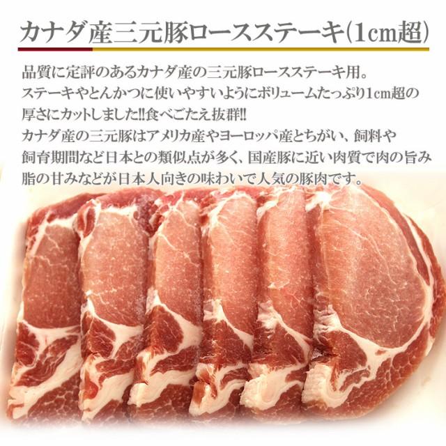 【送料無料】数量限定入荷!!飲食店御用達 三元豚ロースステーキ2.7kg(150g×18枚)/豚ロース肉/豚肉