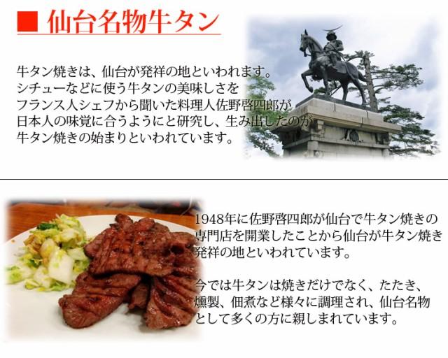 【送料無料】入れすぎました…うまみたっぷり牛タンがゴロっと入った仙台名物牛タンシチュー4袋(200g×4)