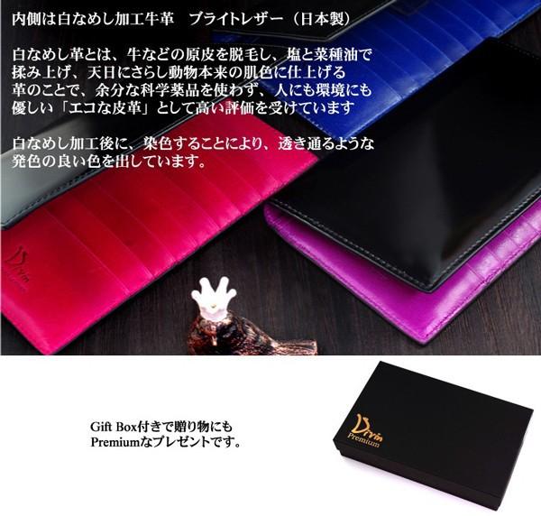 Divin Premium デュバン プレミアム メンズ 長財布 コードバン 馬革 札入れ (3色)【DVP-006】