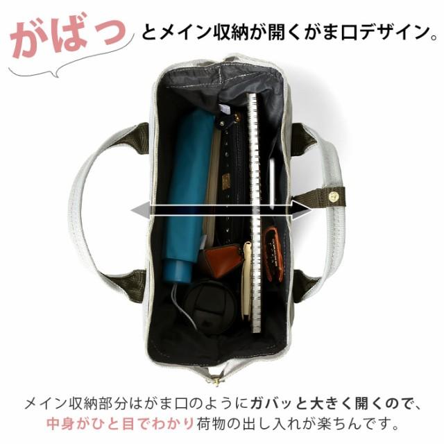 ボストンバッグ トート ハンドバッグ ショルダーバッグ バッグ アネロ anello AT-H0852【メール便不可】