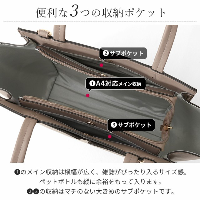 トート ショルダーバッグ リクルートバッグ 通勤 通学 フェイクレザー タッセル A4 大容量【メール便不可】