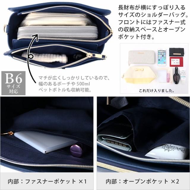 ショルダーバッグ ミニショルダー ミニバッグ コンパクト【メール便不可】