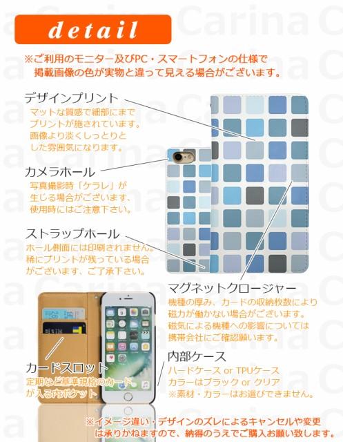 スマホケース SC-04J ドコモ ギャラクシー フィール Galaxy Feel SC-04J 手帳型スマホケース カラフルブロック bn132 横開き (ドコ