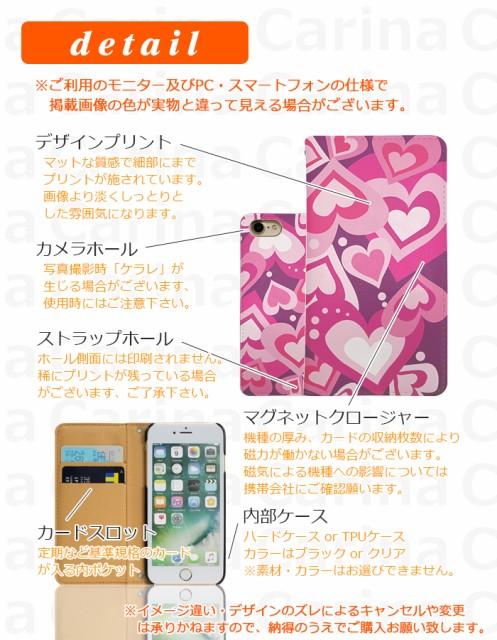 スマホケース KYV42 エーユー キュア フォン QX Qua phone QX KYV42 手帳型スマホケース ハート bn088 横開き (エーユー Qua phone