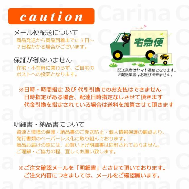 スマホケース SO-02F ドコモ エクスペリア Z1 f Xperia Z1 f SO-02F 手帳型スマホケース @ レザー fj6084 横開き (ドコモ Xperia Z1