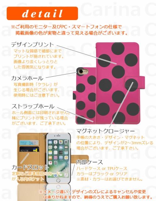 スマホケース SO-04J ドコモ エクスペリア XZ プレミアム Xperia XZ Premium SO-04J 手帳型スマホケース ドット di048 横開き (ドコ