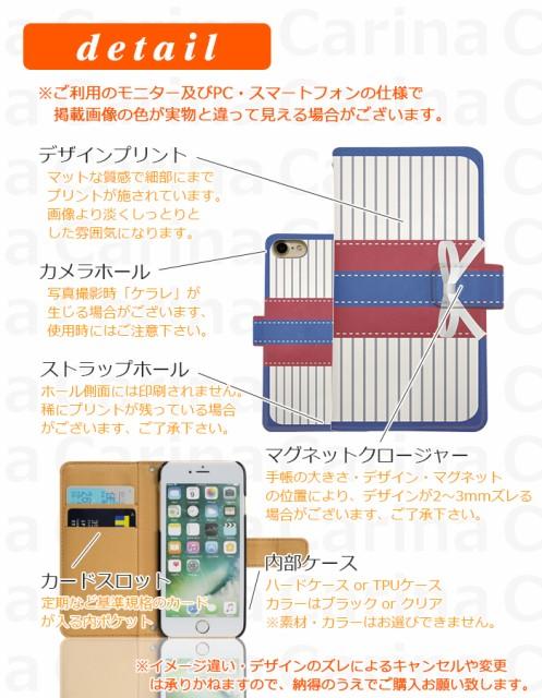スマホケース SO-03J ドコモ エクスペリア XZs Xperia XZs SO-03J 手帳型スマホケース リボン手帳 di080 横開き (ドコモ Xperia XZs