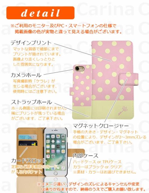 iPhone スマホケース  ドット 手帳型 手帳 カバー di098 iPhone 7 iPhone 7 Plus iPhone SE iPhone 6s iPhone 6s Plus iPhone 5s iPh