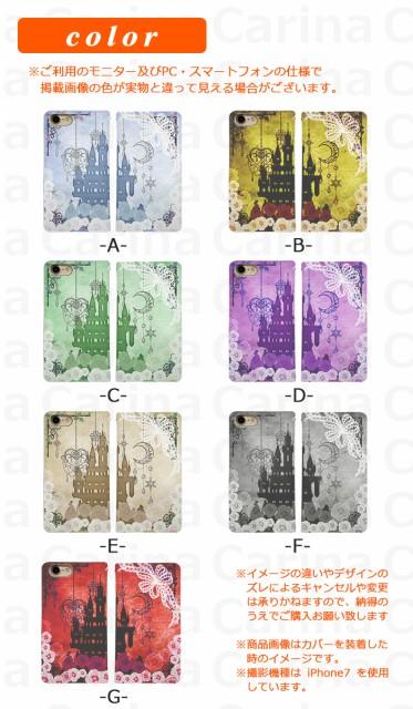 スマホケース 601HT ソフトバンク エイチティーシー U11 HTC U11 601HT 手帳型スマホケース ガーリー城 bn149 横開き (ソフトバンク