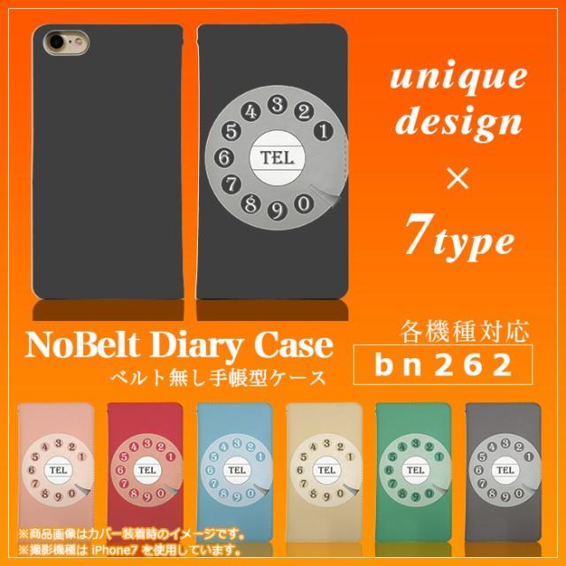 6f9c9e397d スマホケース 手帳型 アイフォン6プラス iPhone6 plus 専用 ベルトなし ダイヤル式電話 iPhone6Plusカバー