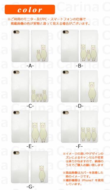 スマホケース LGL22 エーユー イサイ isai LGL22 手帳型スマホケース アルカパ bn058 横開き (エーユー isai LGL22 イサイ)