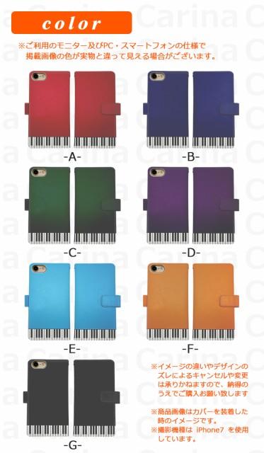 スマホケース SO-03J ドコモ エクスペリア XZs Xperia XZs SO-03J 手帳型スマホケース ピアノ di292 横開き (ドコモ Xperia XZs SO-