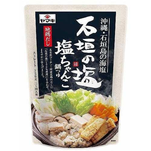ヤマキ 石垣の塩 塩ちゃんこ 鍋つゆ 750g