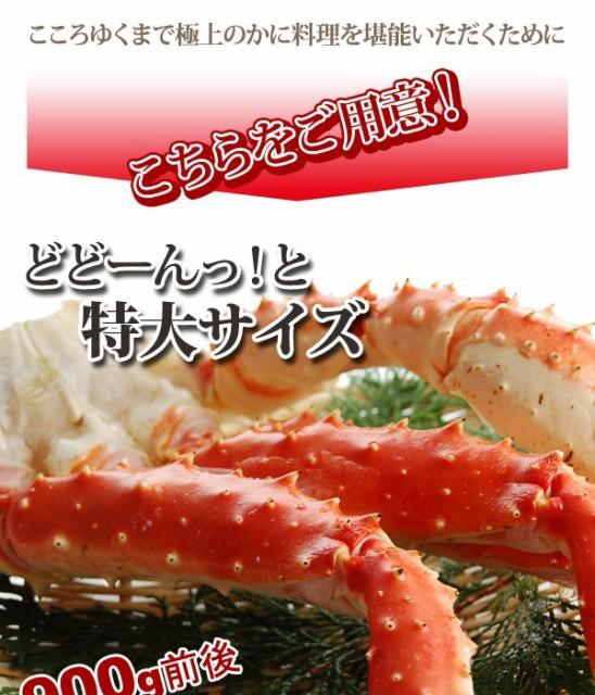 特大 ボイルタラバ蟹 (茹たらばがに) 2.8kg 前後 送料無料 タラバガニ