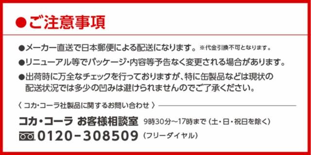 【送料無料】コカ・コーラゼロ500mlPET 2ケース×(24個)コカ・コーラ社商品メーカー直送【代引き不可】【同梱不可】