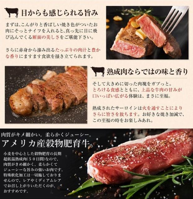 熟成牛サーロインステーキ150g1枚/サーロインステーキ/サーロイン/牛/ステーキ/同梱すすめ/冷凍A